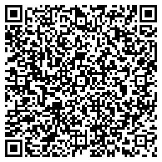 QR-код с контактной информацией организации ТОРГОВАЯ СЕТЬ ПИВВИН