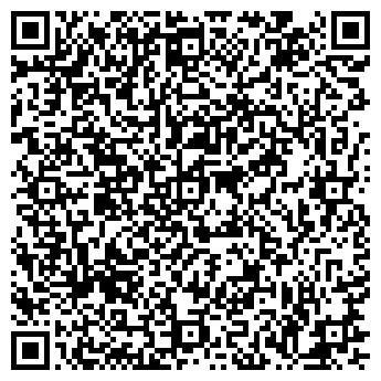 QR-код с контактной информацией организации БЕСТО ОСОО