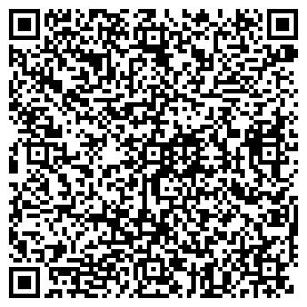 QR-код с контактной информацией организации ТРАНСФЕР ФАКТОР