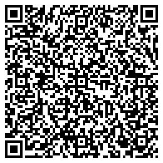 QR-код с контактной информацией организации СОЗИДАНИЕ