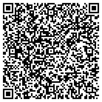 QR-код с контактной информацией организации САЛОН ОБУВИ И КОЖГАЛАНТЕРЕИ