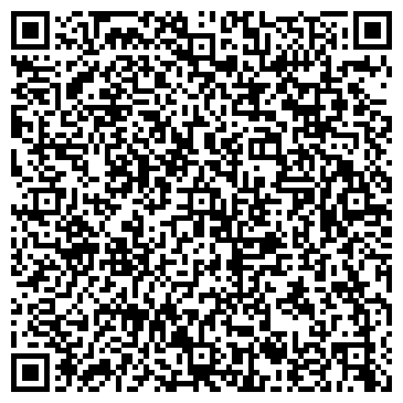 QR-код с контактной информацией организации БЕШКЕМПИР СТУДИЯ ОСОО