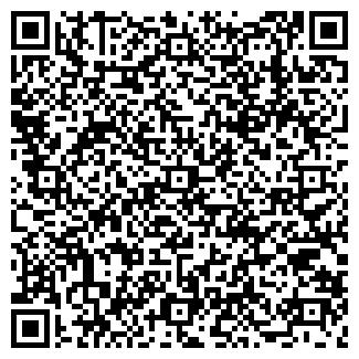 QR-код с контактной информацией организации ОБУВЬ-ТРИКОТАЖ
