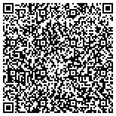 QR-код с контактной информацией организации ЧИТИНСКАЯ КОМПАНИЯ ПРИГРАНИЧНОЙ ТОРГОВЛИ Г. МАНЬЧЖУРИИ ФИЛИАЛ