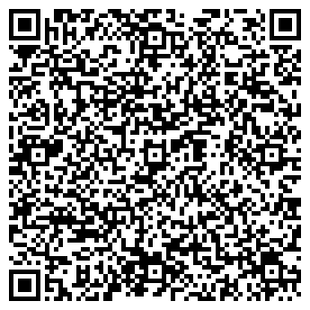 QR-код с контактной информацией организации БЫТПРИБОР