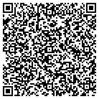 """QR-код с контактной информацией организации ооо """"Электрон сервис"""""""