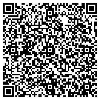 QR-код с контактной информацией организации ЭЛЕКТРОН-СЕРВИС
