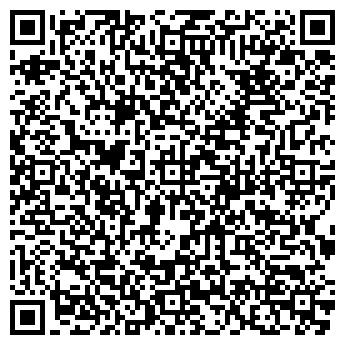 QR-код с контактной информацией организации ВОСТОК-УНИВЕРСАЛ КОМПАНИЯ