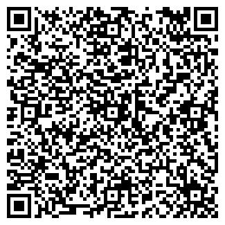 QR-код с контактной информацией организации СКОРОХОД № 2