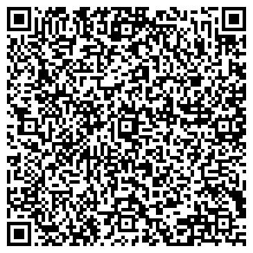 QR-код с контактной информацией организации ООО «Дарасунский Рудник»