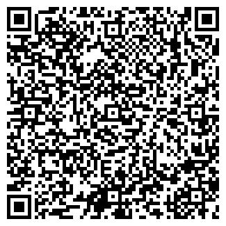 QR-код с контактной информацией организации АЛЕНГУЙ ООО