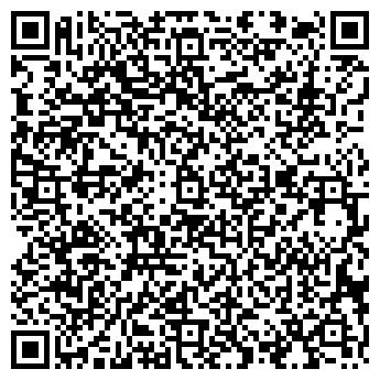 QR-код с контактной информацией организации ДАУРШПАТ КОМПАНИЯ