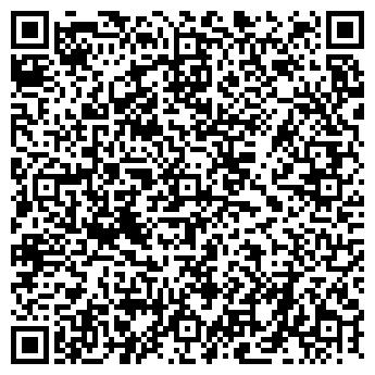 QR-код с контактной информацией организации КВАРЦ СТАРАТЕЛЬНАЯ АРТЕЛЬ ООО