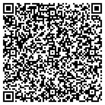 QR-код с контактной информацией организации СЛЮДЯНКА АРТЕЛЬ СТАРАТЕЛЕЙ ЗАО