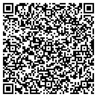 QR-код с контактной информацией организации ЧИТАНЕФТЕТОРГ