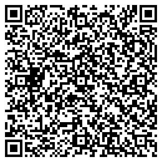 QR-код с контактной информацией организации МОТОР-СЕРВИС ЦЕНТР
