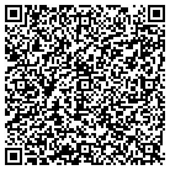 QR-код с контактной информацией организации ТД ТОМАС