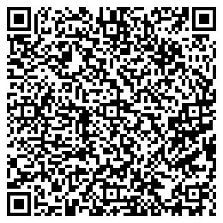 QR-код с контактной информацией организации УПАКПОЛИМЕР ООО