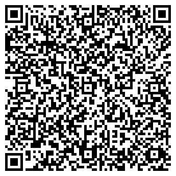 QR-код с контактной информацией организации «Среди цветов»