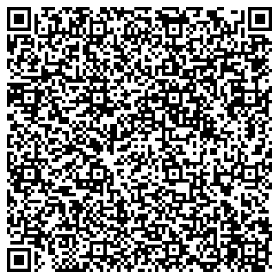 QR-код с контактной информацией организации БИБЛИОТЕКА РЕСПУБЛИКАНСКАЯ ДЛЯ ДЕТЕЙ И ЮНОШЕСТВА ИМ. БАЯЛИНОВА