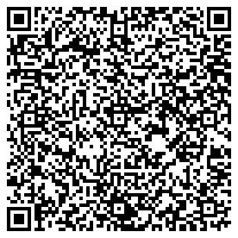 QR-код с контактной информацией организации ОФИС КОМПЛЕКТ