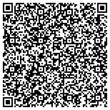 QR-код с контактной информацией организации СТУДИЯ КУХНИ МАРИЯ