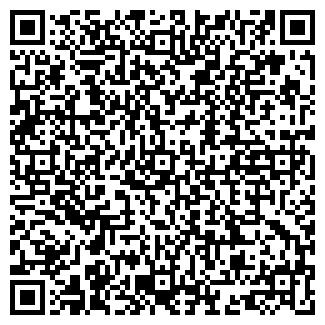 QR-код с контактной информацией организации ХОЗЯЙСТВЕННЫЙ ПАПА
