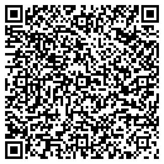 QR-код с контактной информацией организации СИЛИКАТНЫЙ ЗАВОД ОАО
