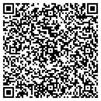 QR-код с контактной информацией организации СТРОЙЛАЙН БАЗА