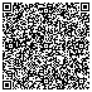 QR-код с контактной информацией организации ЛАВАНДА