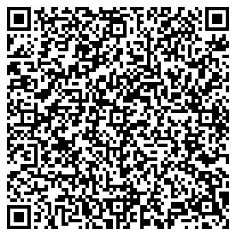 QR-код с контактной информацией организации КРАЙСОН