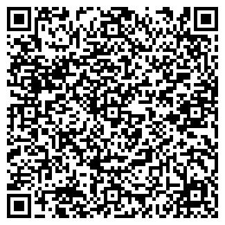 QR-код с контактной информацией организации МИЛОЧКА