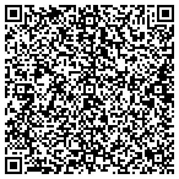 QR-код с контактной информацией организации ООО «Компания «Крепеж»