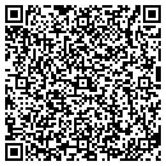 QR-код с контактной информацией организации РЕСПЕКТ ЛТД