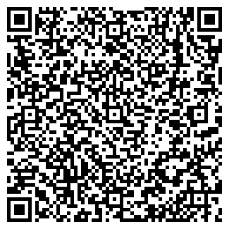 QR-код с контактной информацией организации ГЕОКОМПЛЕКТ
