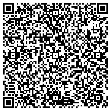 QR-код с контактной информацией организации ЧИТИНСКОЕ ДОРОЖНОЕ ЭКСПЛУАТАЦИОННОЕ УПРАВЛЕНИЕ