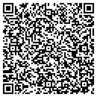 QR-код с контактной информацией организации ЧИТАЦЕМЕНТ
