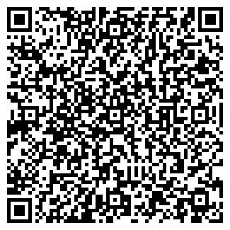 QR-код с контактной информацией организации ПРИРОДНЫЙ КАМЕНЬ