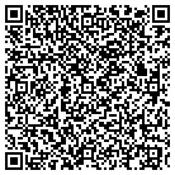 QR-код с контактной информацией организации ДАНКО-ЭКСПРЕСС ООО