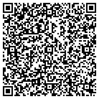 QR-код с контактной информацией организации ЧИТАЛЕСХОЛДИНГ ЛХК ОАО