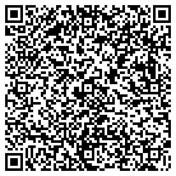 QR-код с контактной информацией организации ООО КОМФОРТ, ТОРГОВЫЙ ДОМ
