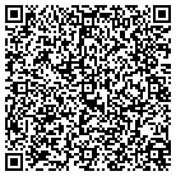 QR-код с контактной информацией организации ТОРГОВАЯ СЕТЬ ДЕКОР # ОФИС