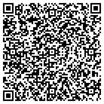 """QR-код с контактной информацией организации ООО """"РЕМТОРГЗАПЧАСТЬ"""""""