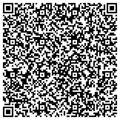 """QR-код с контактной информацией организации """"Вагонная ремонтная компания-2"""" (""""Вагонное ремонтное депо Чита"""")"""