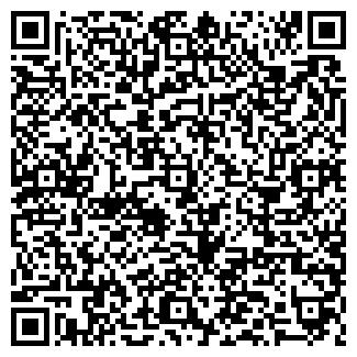 QR-код с контактной информацией организации ШКОЛА №26