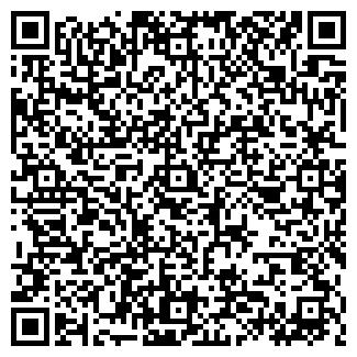 QR-код с контактной информацией организации ШКОЛА №43