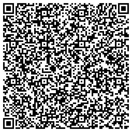 QR-код с контактной информацией организации ВЕЧЕРНЯЯ СМЕННАЯ ОБЩЕОБРАЗОВАТЕЛЬНАЯ ШКОЛА ЧИТИНСКОГО РАЙОНА