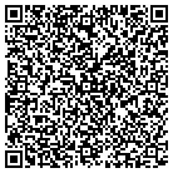 QR-код с контактной информацией организации ШКОЛА №11