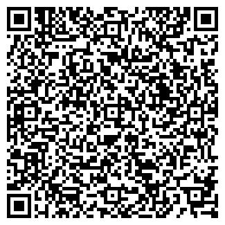 QR-код с контактной информацией организации ШКОЛА №20