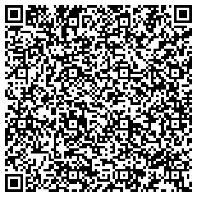 """QR-код с контактной информацией организации """"СРЕДНЯЯ ОБЩЕОБРАЗОВАТЕЛЬНАЯ ШКОЛА №24"""", МБОУ"""